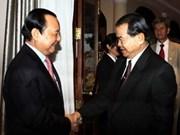 Ciudad Ho Chi Minh y Vientiane potencian cooperación