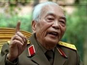 Viet Nam honra al legendario General Vo Nguyen Giap