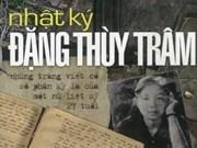Literatura vietnamita en el extranjero