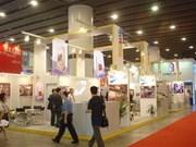 Feria comercial internacional en Tay Nguyen