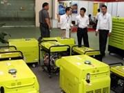 Exposición internacional de equipos eléctricos vietnamitas