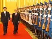 Secretario General del PCV visita China