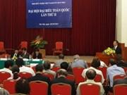 Viet Nam promueve relaciones con España