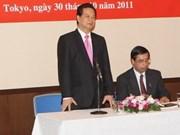 Actividades del Primer Ministro vietnamita en Japón