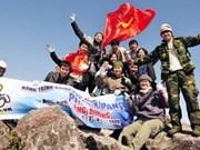 Competencia de montañismo en VN
