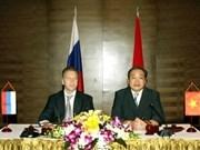 Vietnam-Rusia fomentan relaciones cooperativas