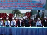 Vietnam construye primera fábrica de fertilizantes a partir de residuos