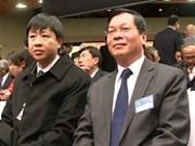 Inauguran conferencia ministerial de OMC