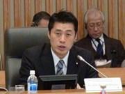 Vietnam participa en conferencia sobre energía nuclear en Japón