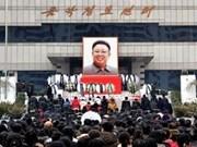 Secretario General del Partido rinde homenaje póstumo a Kim Jong-il