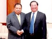 Visita de dirigente vietnamita consolida relaciones con Laos