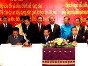 Establece Vietnam la primera zona económica en Laos