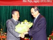 Destacan papel del Instituto vietnamita de Matemáticas
