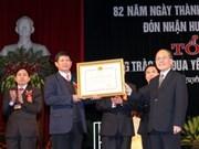 Presidente parlamentario participa en acto conmemorativo del aniversario del Partido