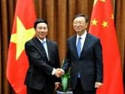 Vietnam y China robustecen relaciones