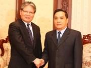 Vietnam y Laos buscan mejorar formación del personal de Justicia