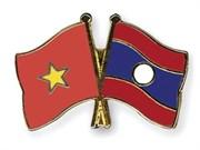 Laos y Vietnam intensifican relaciones comerciales