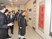 """En Sudcorea exposición sobre """"Diario de la prisión"""" del Tío Ho"""