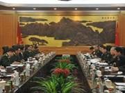Vietnam y China fomentan relaciones