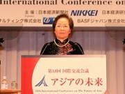 Resalta vicepresidenta vietnamita papel de la mujer en vida social
