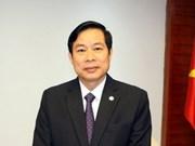 Cooperan Vietnam y Sudcorea en información y comunicaciones
