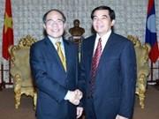 Finaliza dirigente parlamentario visita a Laos