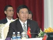 Comienza conferencia de cancilleres de ASEAN