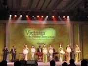 Presenta en Sudcorea la cultura y el turismo de Vietnam