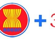 Participa Vietnam en citas regionales