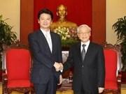 Dirigentes vietnamitas reciben al canciller japonés