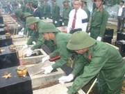 Binh Phuoc inhuma restos de mártires caídos en Cambodia