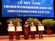 Vietnam y Laos conmemoran lazos de amistad