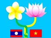 Saludan Vietnam y Laos los 50 años de relaciones