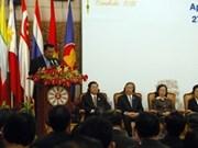 Inauguran Conferencia Ministerial de ASEAN