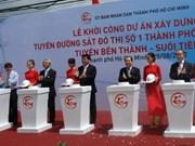 Inicia Vietnam edificación de su primer tren metropolitano