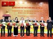 Busca Vietnam mejor provecho fuerza intelectual Ultramar