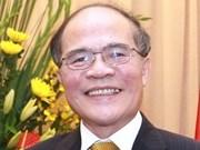 Presidente parlamentario participa en ASEP7