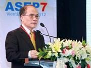 Inaugurada en Laos ASEP 7