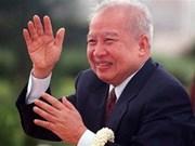 Homenaje póstumo al ex emperador cambodiano Sihanouk