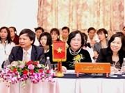 Vietnam en conferencia regional sobre mujeres