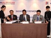 BM financia la construcción de hidroeléctrica en Vietnam