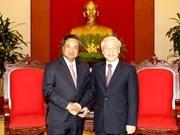 Vietnam y Laos estrechan relaciones