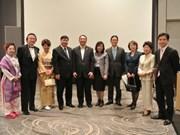 Asistencia japonesa a pacientes vietnamitas con dolencias oculares