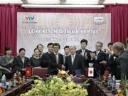 Película binacional al patriota Phan Boi Chau