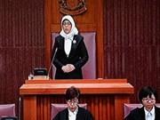 Primera mujer asume presidencia de Parlamento singapurense