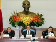 Gobierno continuará estrecho control de inflación