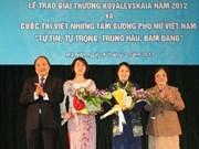 Vietnam honra a destacadas mujeres