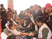 Lanza Vietnam programa de donación de sangre