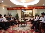 Localidades vietnamita y japonesa promueven colaboración