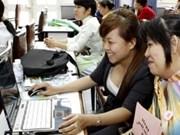 Progreso de igualdad de género en Vietnam